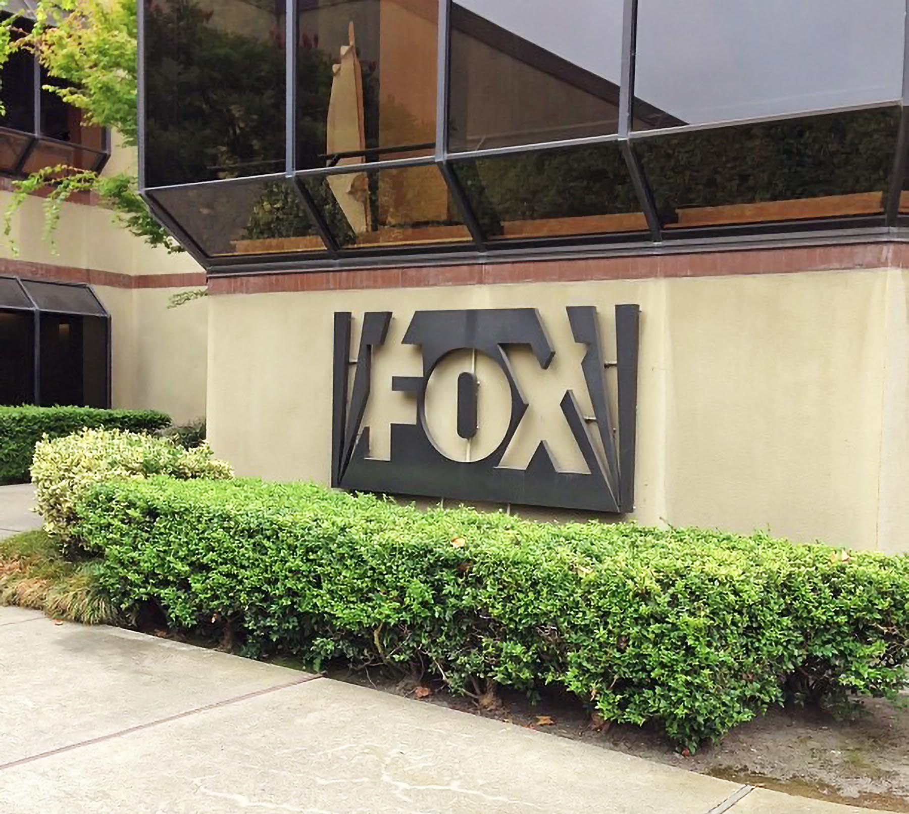 KTVU Fox Office Building, Jack London Square Oakland, CA