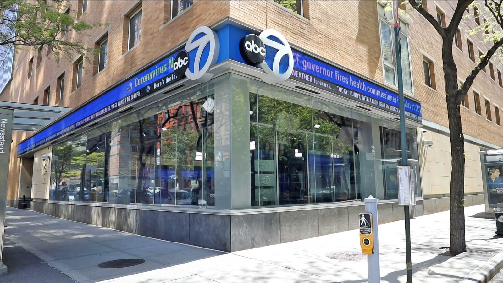 WABC TV situated at Lincoln Square New York